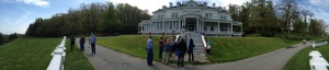 Panoramic view of Cone house.