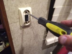Remove the screws